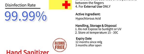 Quantum Hand Sanitizer Label
