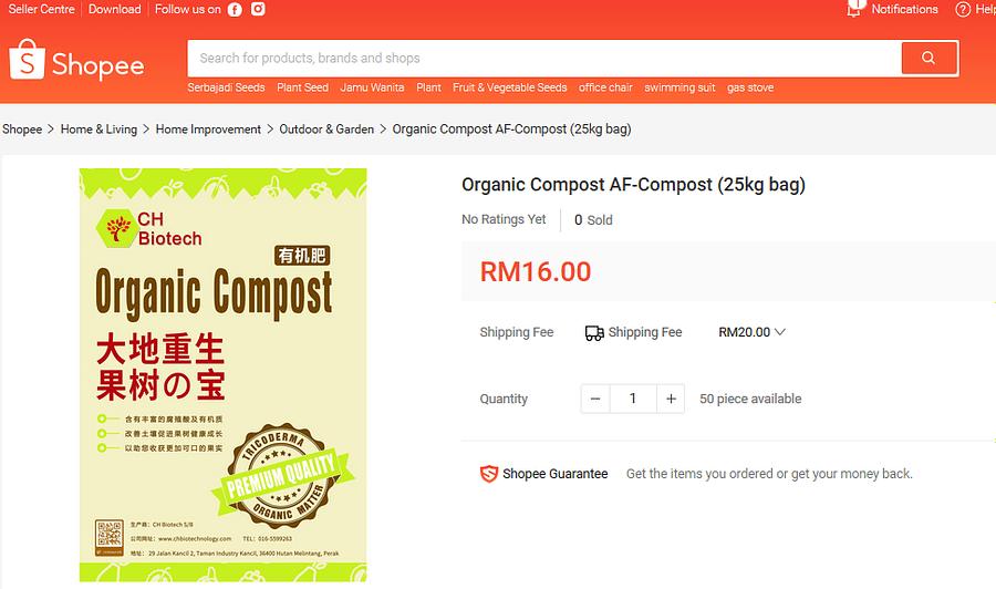 CH Biotech Organic Compost
